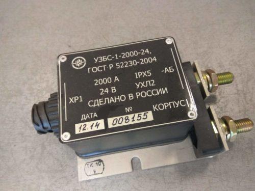 Устройство защиты бортовой сети УЗБС-1-2000-24